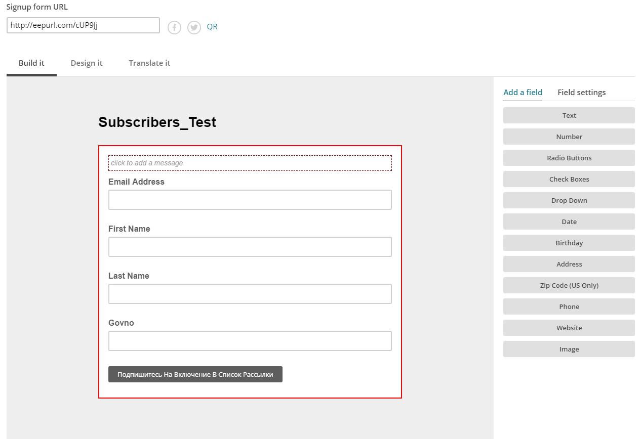формы подписки MailChimp, General forms
