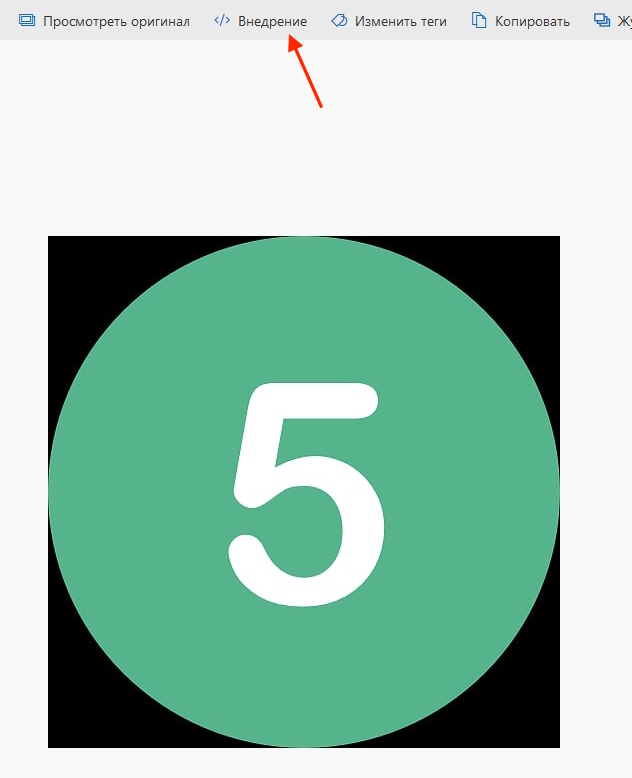 грузим картинки с ресурса OneDrive