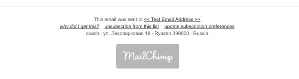 футер Mailchimp