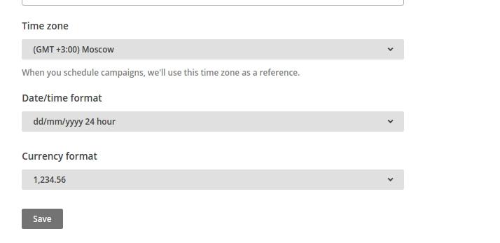Настройка даты и времени в MailChimp