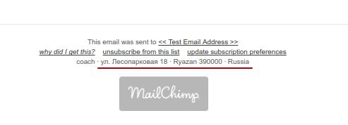 настройки аккаунта MailChimp