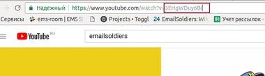 Как вставить видео в mailchimp