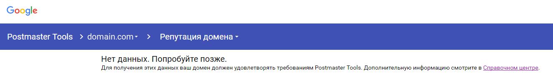 что делать, если письма попадают в спам — репутация в gmail