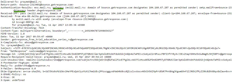 что делать, если рассылки попадают в спам — проверка настроек mail.ru