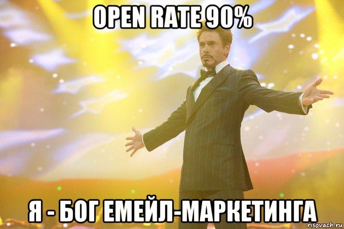 risovach.ru-2