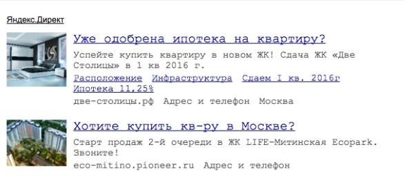 РСЯ 22