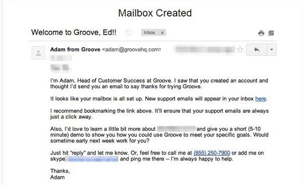 Groove- третий емейл