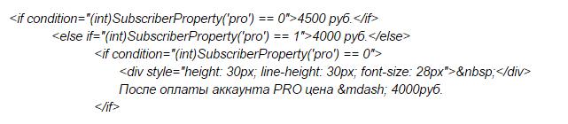 Условие_fl.ru