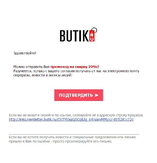 Butic_pic2