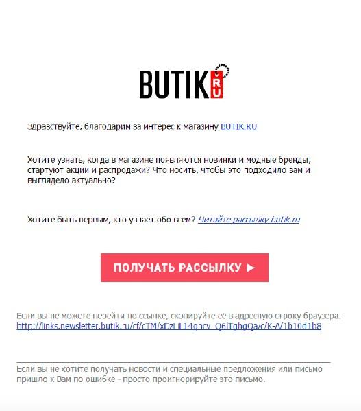 Butik_pic1