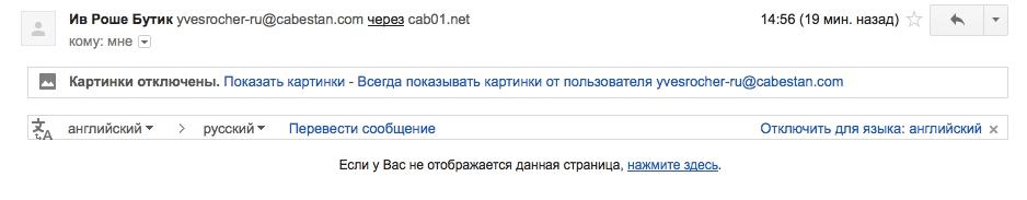 чек-лист для проверки email рассылки