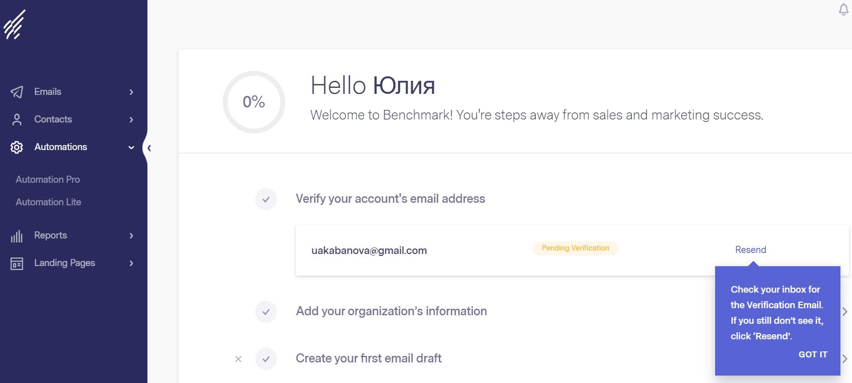 бесплатная email-рассылка бенчмарк интерфейс