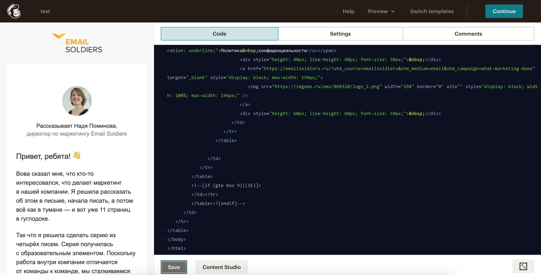 Html верстка mailchimp код
