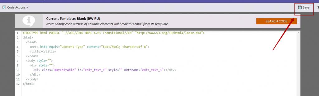 html вёрстка в marketo вставляем код