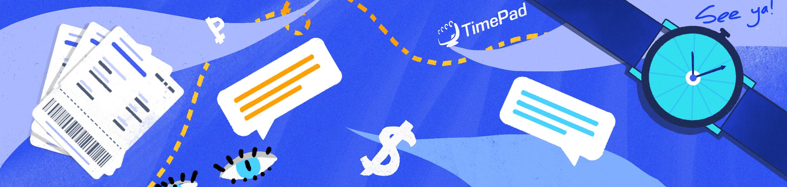 кейс контент-маркетинг для TimePad