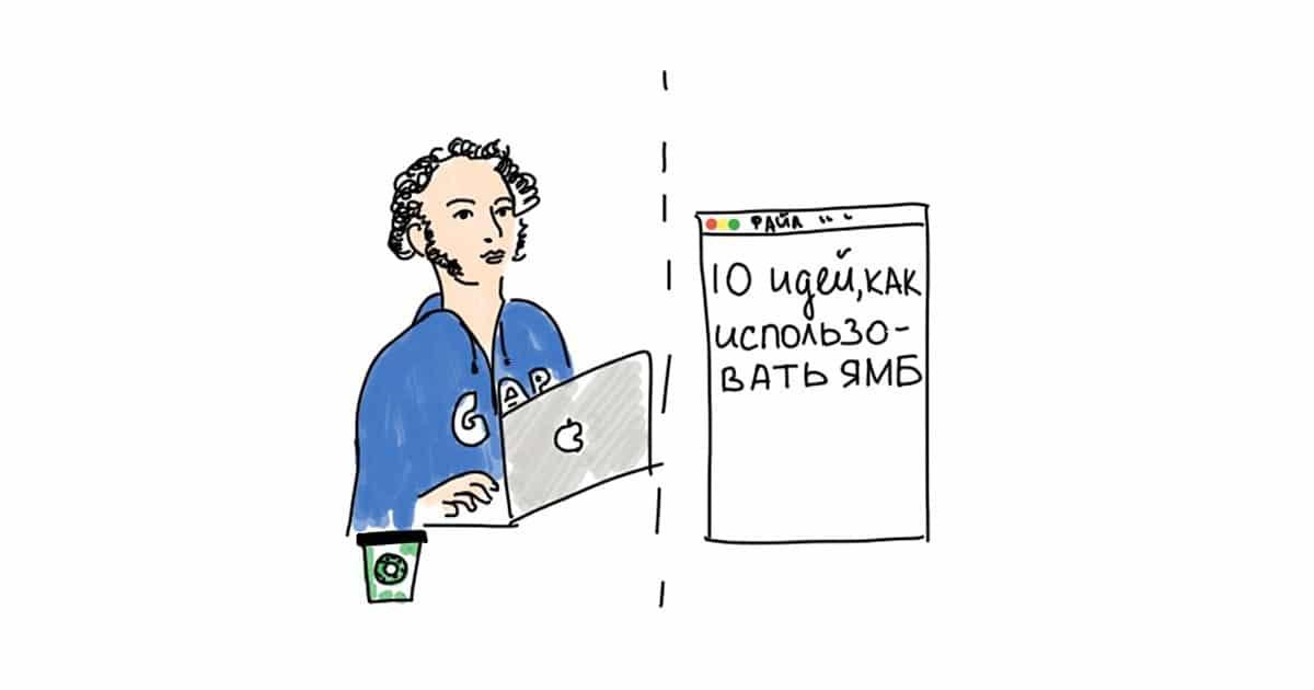 Зачем бизнесу блог