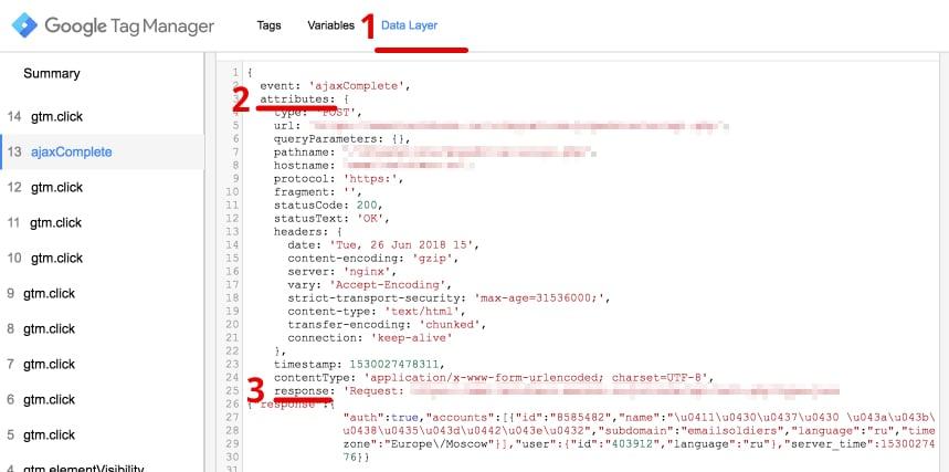 Создаём переменную в Google Tag Manager