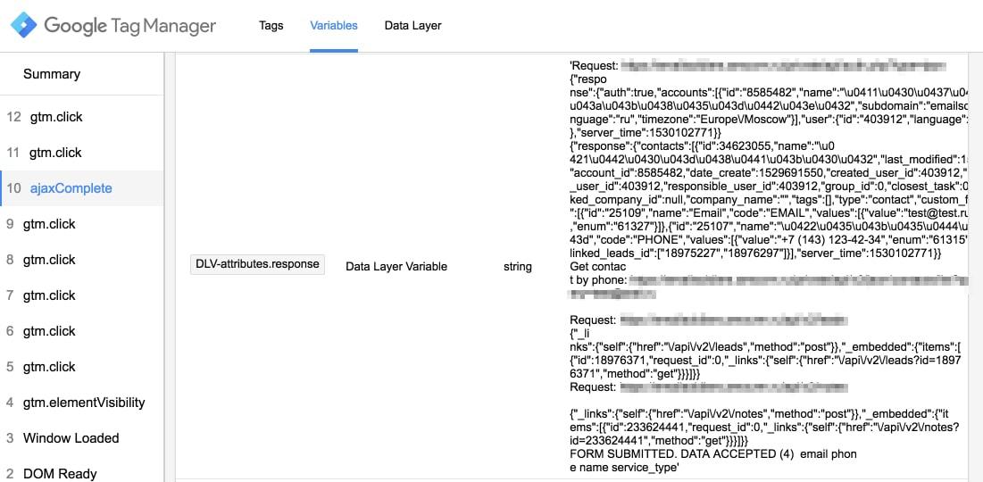 Ответ, который отправляется в Data Layer