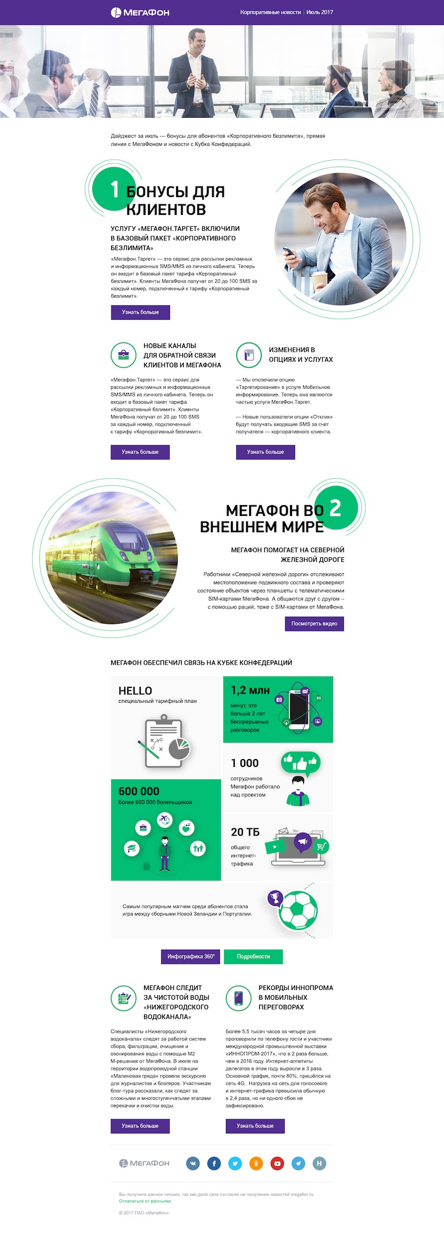 https://emailsoldiers.ru/uslugi/dizayn-i-html-verstka-pisem