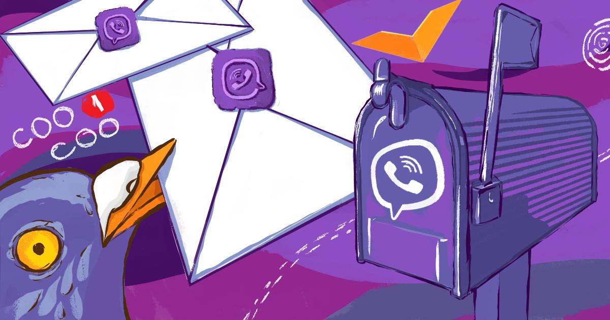 Как настроить рассылку в Viber