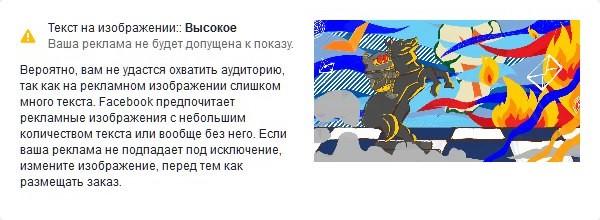 Сервис проверки иллюстраций в фейсбуке