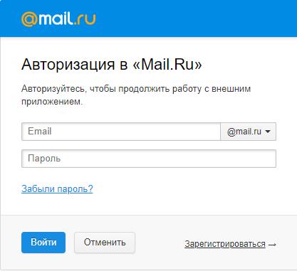 мониторинг ошибок в mail.ru