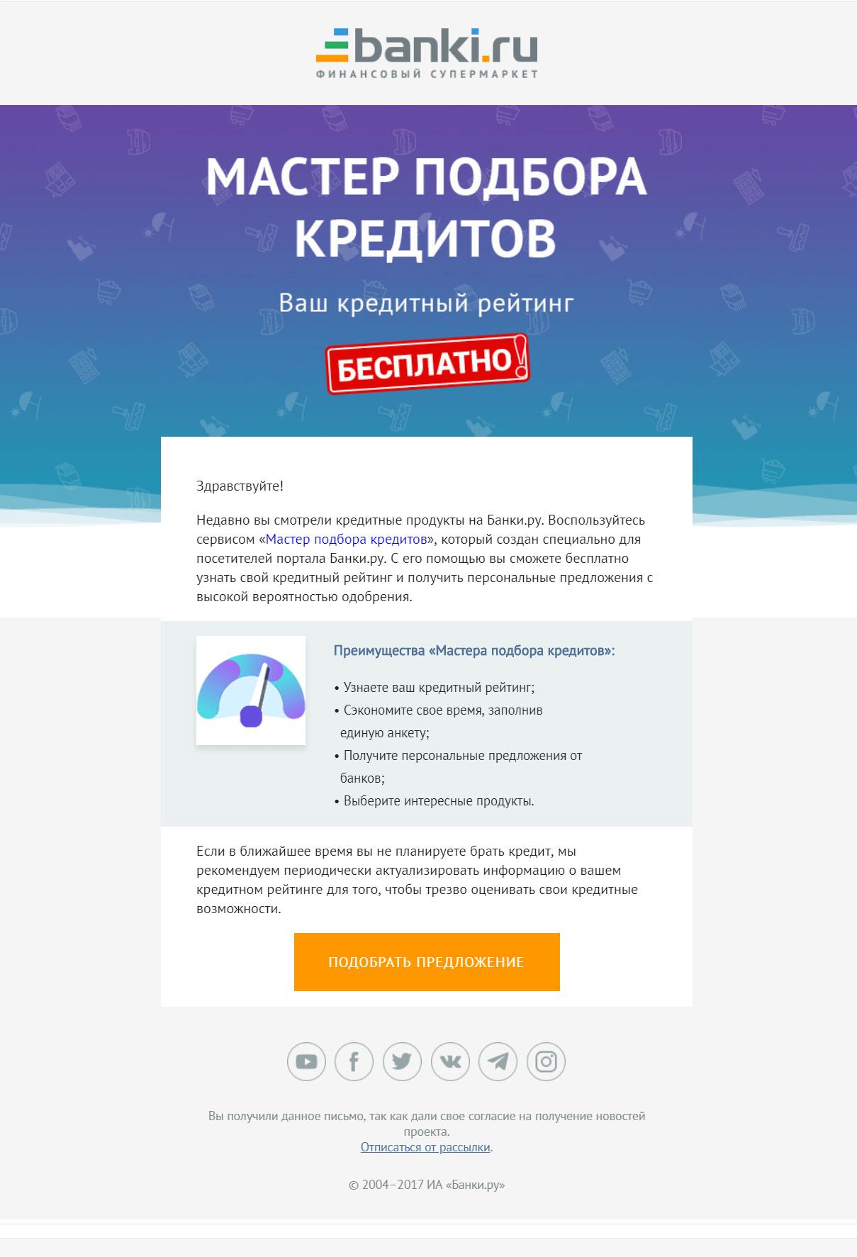 3257 инспекция фнс россии по г брянску адрес