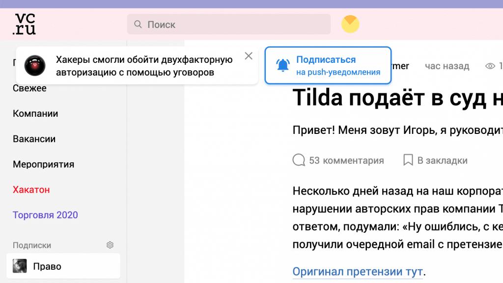 двухшаговый вариант web-push