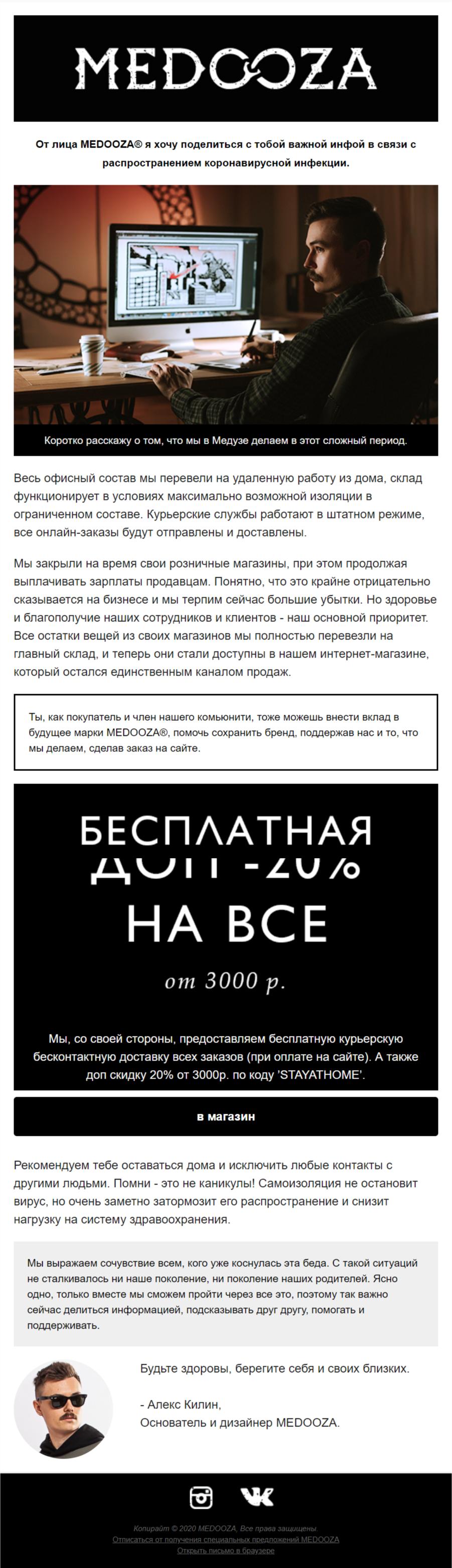 Письмо А. Килина