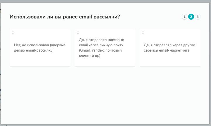 Использовали ли вы ранее рассылки SendPulse