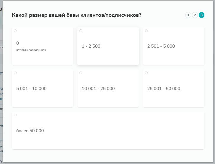 Какой размер базы клиентов SendPulse