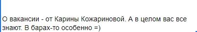 интернет-маркетолог в Рязани_нас знают в городе