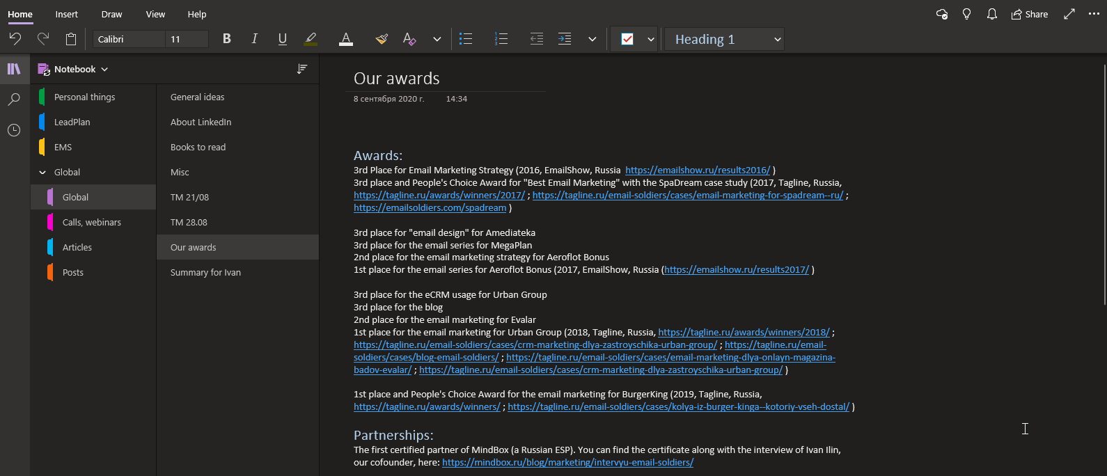 MS OneNote приложение менеджера для заметок