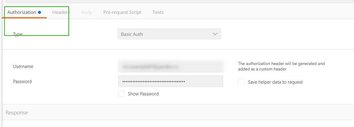 авторизация для формирования API запросов в Mailchimp