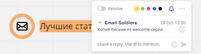 одни и те же письма можно использовать, если подходят по смыслу