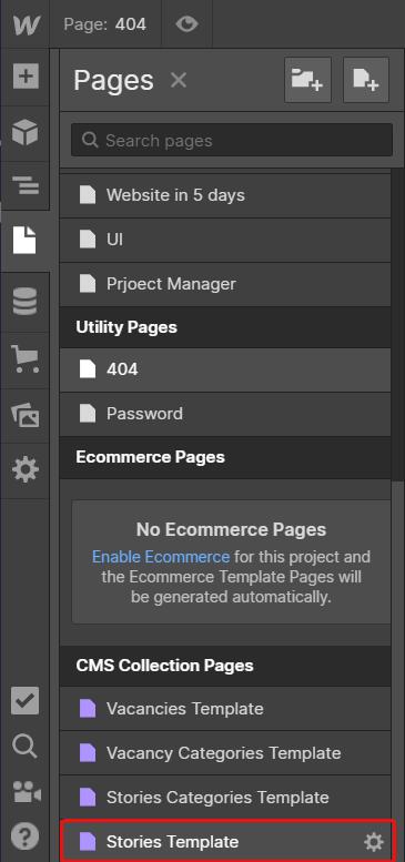 админка webflow при создании автоматической рассылки