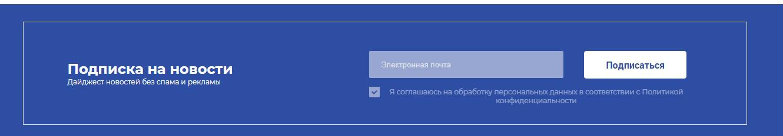 политический email-маркетинг единой россии 1
