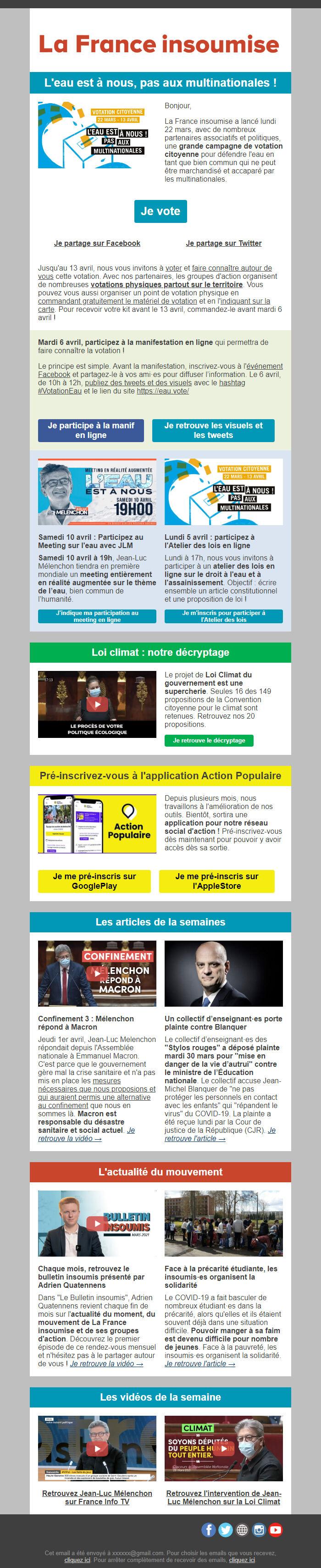 политические рассылки во франции