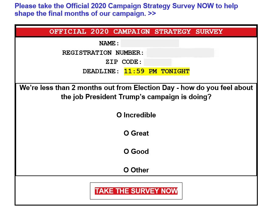 политический email-маркетинг у трампа 2
