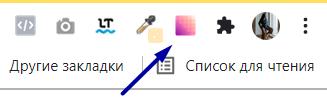 Так выглядит иконка Perfect Pixel