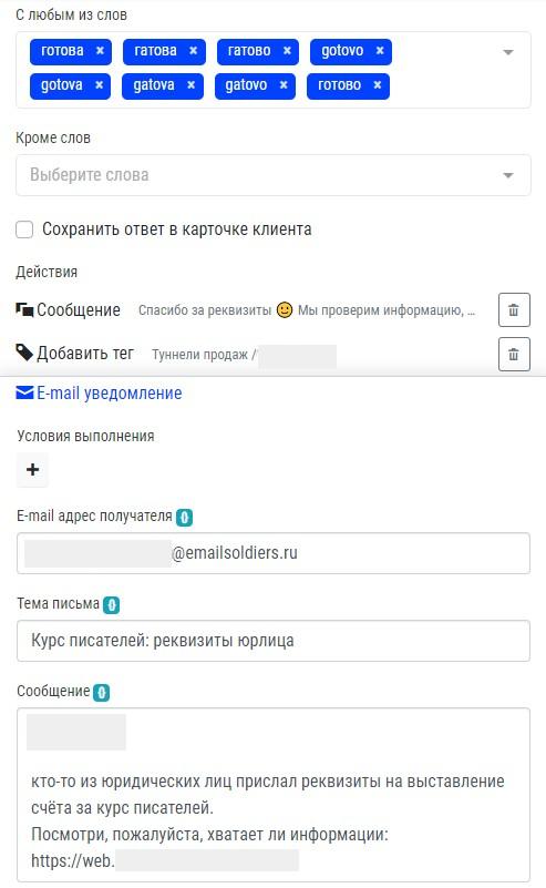 как создать чат-бота в телеграме для курса с разными вариантами запросов