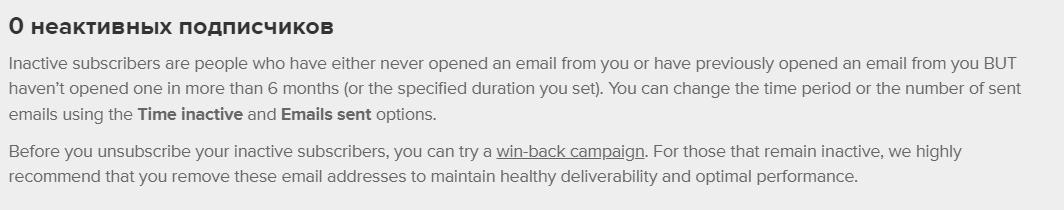 бесплатная email рассылка в мейлерлайт англоязычный интерфейс