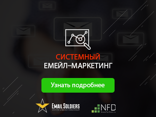 nfd_email.png