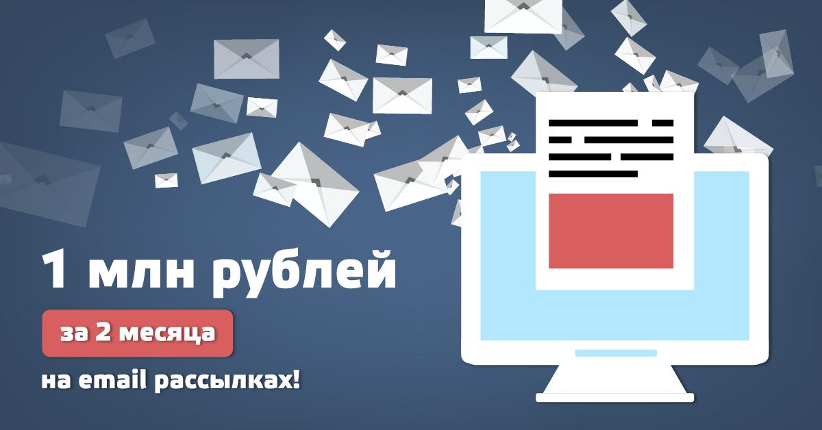 Обучения email маркетингу